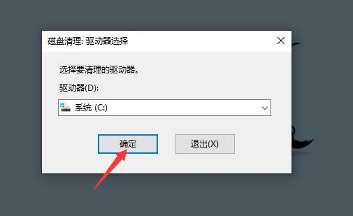 c盘快满了怎么办如何清理c盘垃圾?