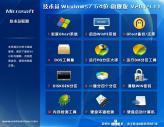 技术员联盟 Windows7 Ghost 64位 旗舰版 V2019.11
