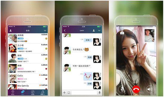 SayHi:一款聊天约会交友app