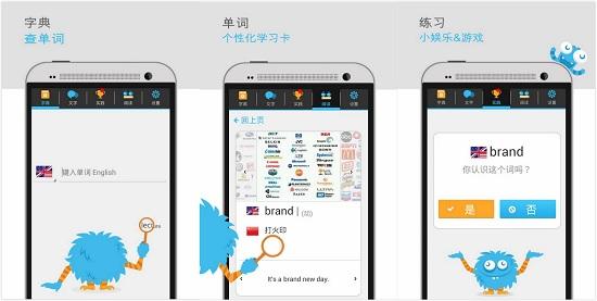 Lingua.ly:一个网页自动翻译即时学习英语实用工具