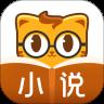 七猫精品小说 v5.10
