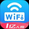 WiFi万能密码 v4.4.8