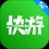 咪咕快游 v1.13.1.2