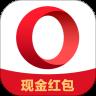 欧朋浏览器 v12.37.0.6