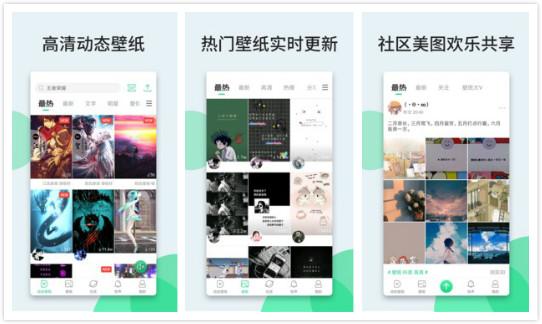 壁纸多多app:一款壁纸多多的手机壁纸APP
