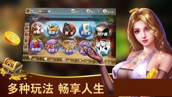 秦晋棋牌:一个网络棋牌游戏厅