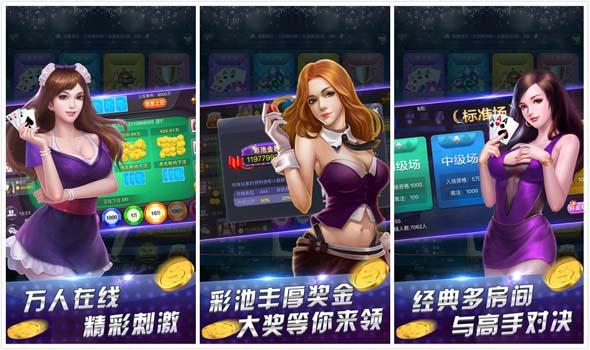 火萤棋牌:一个公平的网络棋牌游戏中心