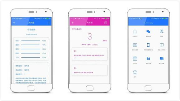 Pure应用宝app:一款方便实用的手机小应用