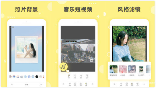 黄油相机app下载