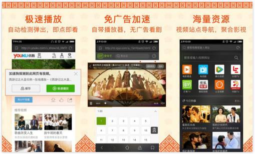 超级影视app:一款免费无广告的在线视频网站