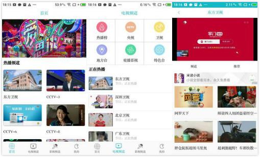 八戒影视app:一款什么都能看的在线视频软件