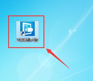 U盘启动盘制作教程【U盘装系统图解教程】