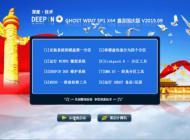 深度技术 GHOST WIN7 SP1 X64 喜迎国庆版 V2015.09(64位)