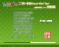 新萝卜家园 GHOST WIN7 SP1 X32 极速纯净版 V15.12_windows7纯净版