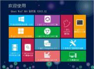 青苹果系统 Ghost Win7 SP1 X64 装机版 V15.12_win7 64旗舰版