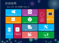 青苹果系统 Ghost Win7 SP1 X64 纯净版 V15.12_win7 64位纯净版