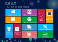 青苹果系统 Ghost Win7 SP1 X86 装机版 V15.12_最新win7旗舰版系统下载
