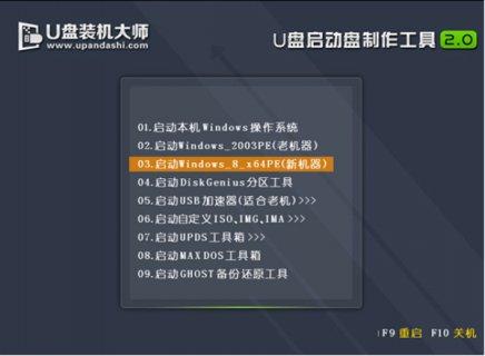 U盘安装系统之家 GHOST WIN7 SP1 X64 超级精简旗舰版 V15.12 教程_ghost win7 精简版