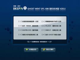 深度技术 GHOST WIN7 SP1 X86 装机纯净版 V15.12_win7纯净版32位
