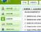 win7深度系统设置隐藏的Windows Mail邮件客户端的步骤