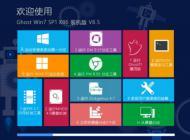 【Win7 32位精品】Ghost Win7 SP1 装机版 V6.5