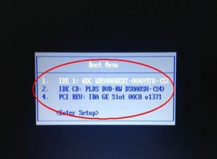 U盘安装【Win7 64位精品】Ghost Win7 SP1 旗舰版 V13.7 教程