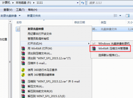 硬盘安装【Win7 64位精品】Ghost Win7 SP1 旗舰版 V13.7 教程
