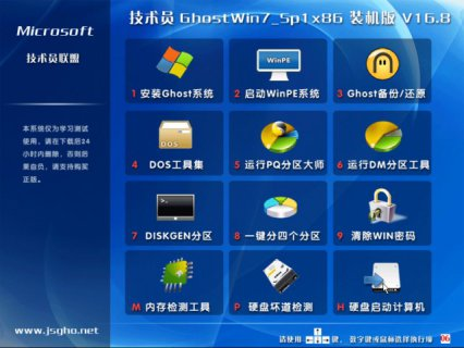 <font color='#0000FF'>����Ա���� GHOST WIN7 SP1 X86 �콢װ��� V16.8_win7�콢��32</font>
