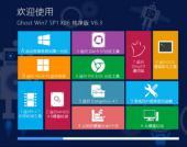 【Win7 32位精品】 Ghost Win7 SP1 纯净版 V6.3