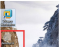 怎么处理win7旗舰版桌面出现desktop.ini